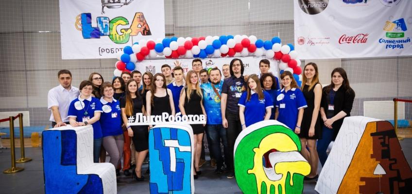 Федеральная команда Лиги Роботов